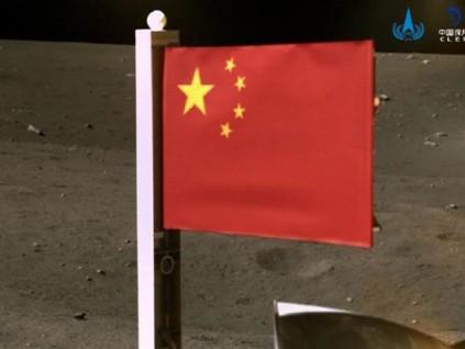 国家航天局公布嫦娥5号月表五星红旗展示现场照片