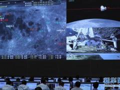 嫦娥五号上升器成功与轨道器返回器组合体交会对接