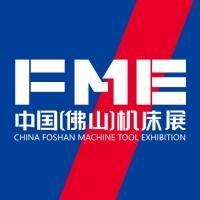 2021年5月FME中国(佛山)机床展