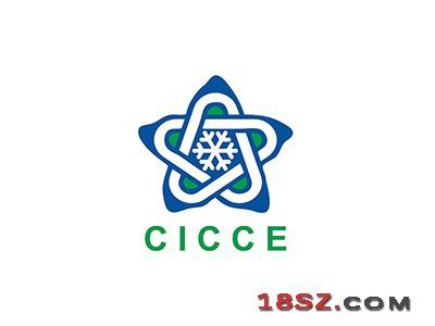 2021年第七届中国(广州)国际冷链设备暨生鲜配送展览会