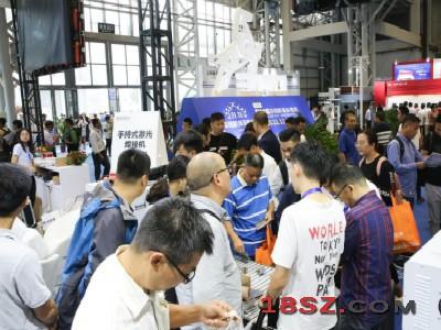 2021年9月JME中国(天津)机床展
