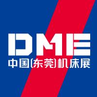 2021年11月DME中国(东莞)机床展