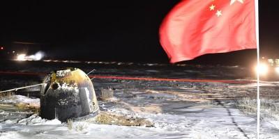 嫦娥五号安全着陆 完成月球采样任务