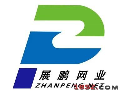 山东展鹏网业集团有限公司与您相约2021广州国际渔博会