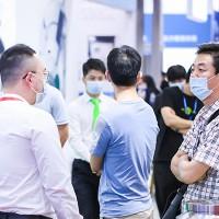 制品材料展  2021广州国际包装制品与材料展览会