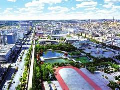 2020年榆林市揽下合同项目89个 引资额近800亿元