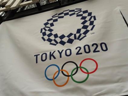 英媒爆:日本自认东奥恐告吹 将争办2032年主办