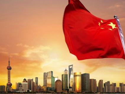 中国去年三季度经常帐顺差与GDP之比达2.4%