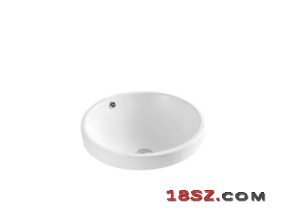 HALFEMBEDDED COUNTER BASIN 202