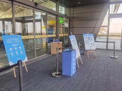 重要提示:来返榆林机场最新疫情防控政策