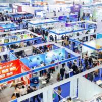 2021深圳国际电商选品展览会