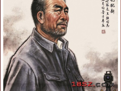 铁道游击队英雄-国画