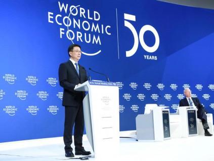 疫情构成挑战 世界经济论坛年会改至8月举行
