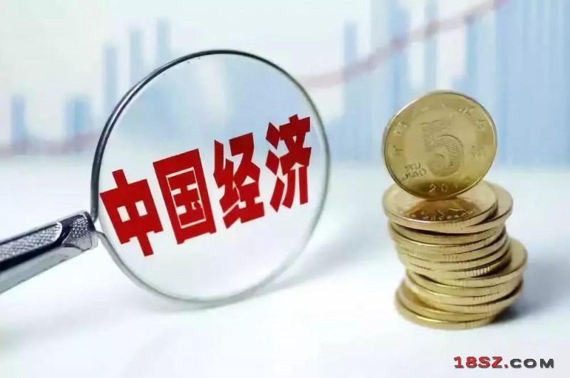 中国经济冲刺世界第一的三个关键