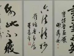 """""""不忘初心 牢记使命""""中国画家崔培鲁""""走南闯北"""" 谱写翰墨人生"""