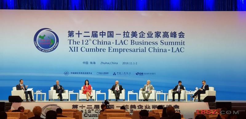德媒:中国与拉美互相吸引 企业来了就没想走