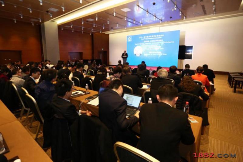 中国-拉丁美洲国际产能投资合作论坛