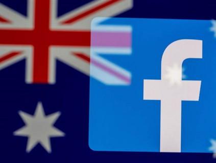 脸书为何敢和澳洲政府开战?专家掀2大底牌