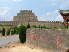 春节假期榆林实现旅游收入20533万元 接待游客73.76万人次
