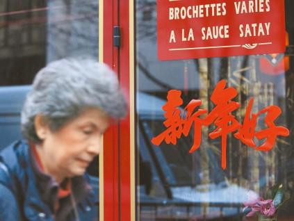 中文正式成为联合国世界旅游组织官方语言