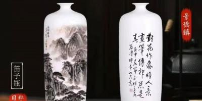 崔培鲁陶瓷艺术品