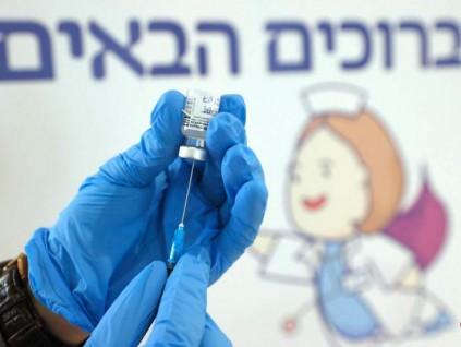 辉瑞疫苗现实世界有效性达94% 有效性与临床试验相近