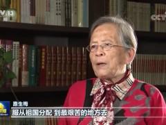 路生梅:扎根陕北50载 医者仁心写大爱