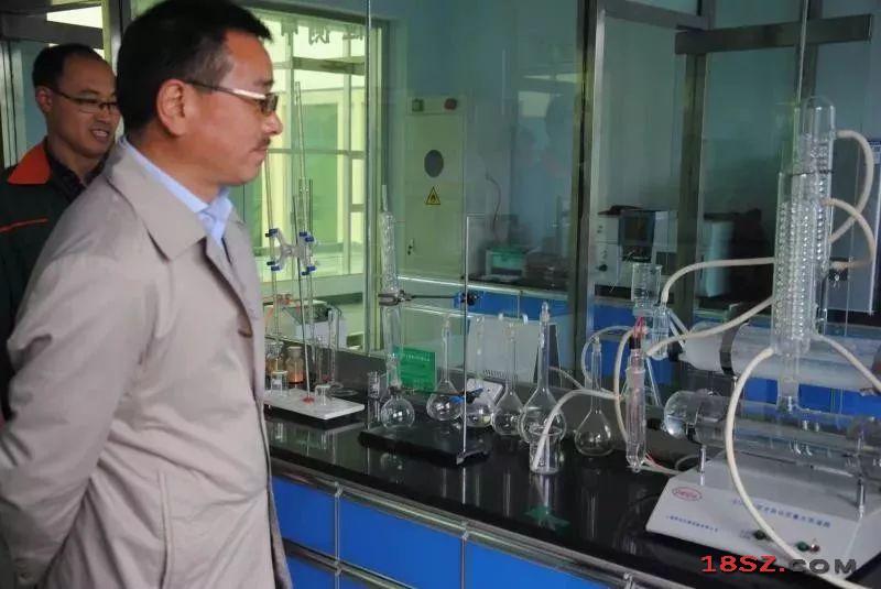 陕西实验室
