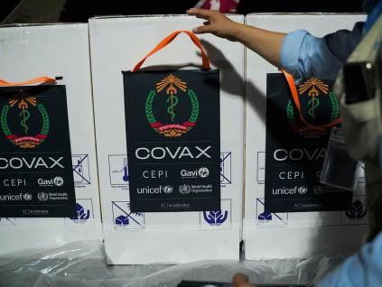 COVAX机制加速推动 5月底前为142国送2.37亿剂AZ疫苗