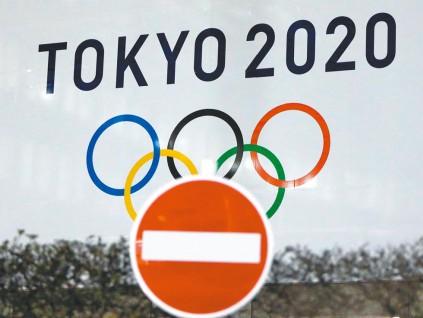 东京奥运会于7月23日开幕 不接纳国外普通观众