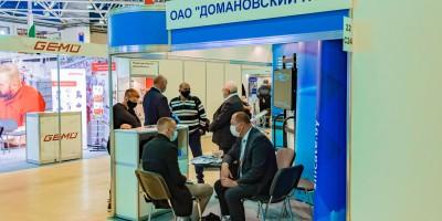 2020年莫斯科国际化工展览会