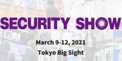 2022年日本东京国际安全防护技术展览会