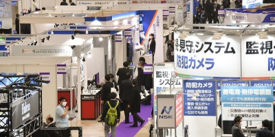 2021年日本东京国际安全防护技术展览会