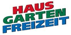 2022年莱比锡住宅-园艺-休闲展览会