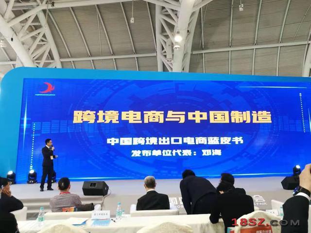 中国跨境电商交易会在福州举办