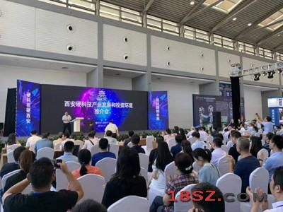 2021西安电子信息展|智能装备展|西安信息通讯展