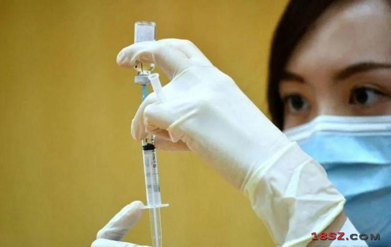 复必泰疫苗