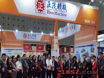 2022中国(广东·佛山)国际橡塑产业博览会丨塑料展