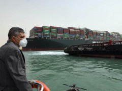苏伊士运河当局宣布停航 全球贸易每天蒸发近96亿美元