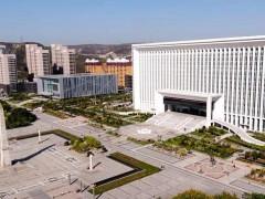 神木市入选2020年最具投资吸引力十佳县市