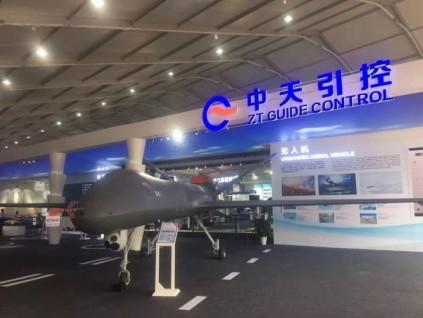 中天飞龙试飞空中航母 可投放多架小型无人机