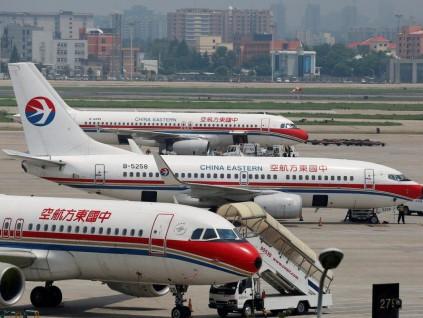 中国东方航空将投资法航荷航股票发行