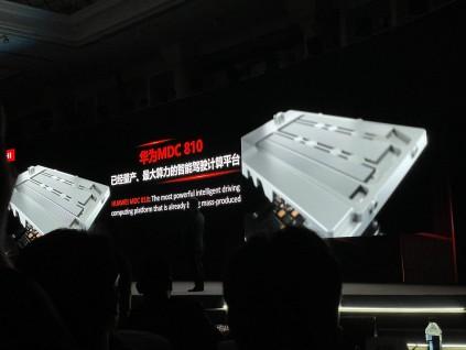 华为发布高算力智能驾驶计算平台 海康威视主芯片较好