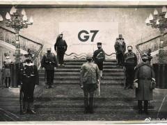 中国年轻画家乌合麒麟发布新作讽刺G7