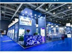 CE China 2021德国展团已确认参展