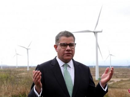 英国仍计划年底举办实体COP26气候峰会