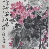 彩墨簕杜鹃-深圳(竖)