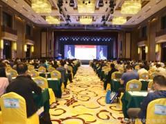 第四届现代煤化工技术装备智能化创新发展论坛在西安召开