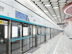 西安地铁十四号线通过竣工验收 六月底将开通初期运营