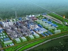 榆林化学一重点研发项目获国家财政专项资金支持